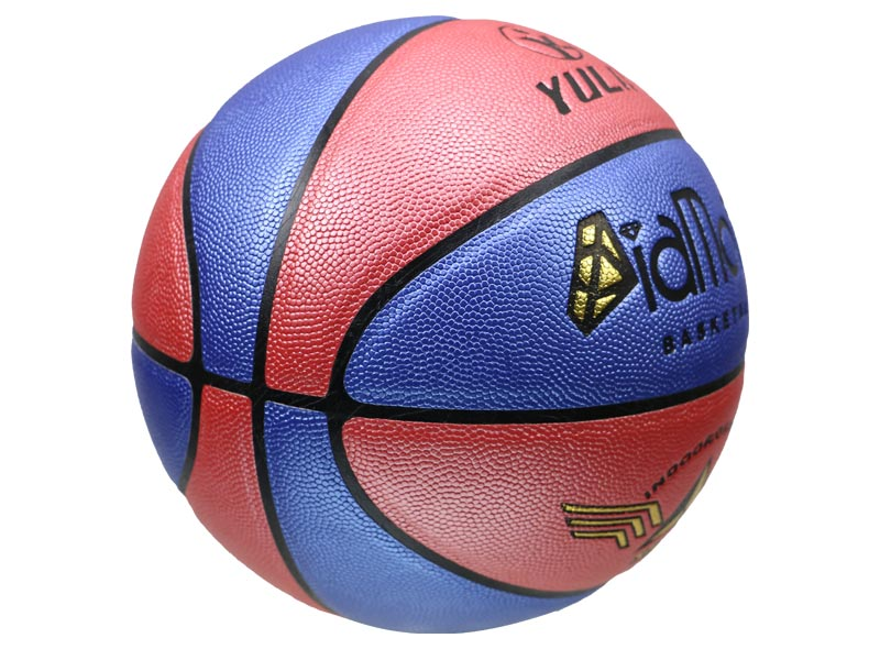 Best Quality Laminated Basketball