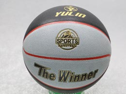 colorful size 7 rubber basketball