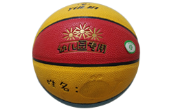 Cute Designing Custom Logo Kids / Children Basketballs