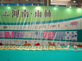 2013 Changsha higher educational equipments exhibition