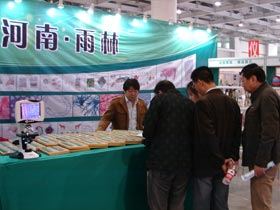 2013 Chengdu the sixty-fifth China education equipment exhibition