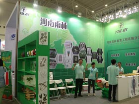 2015 Wuhan the China higher education equipment exhibition